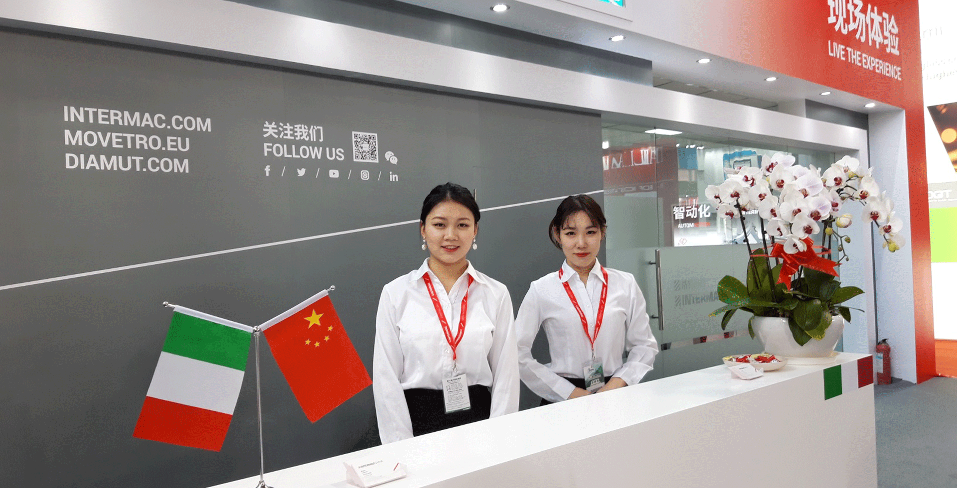 China Glass 2019: Photo 14