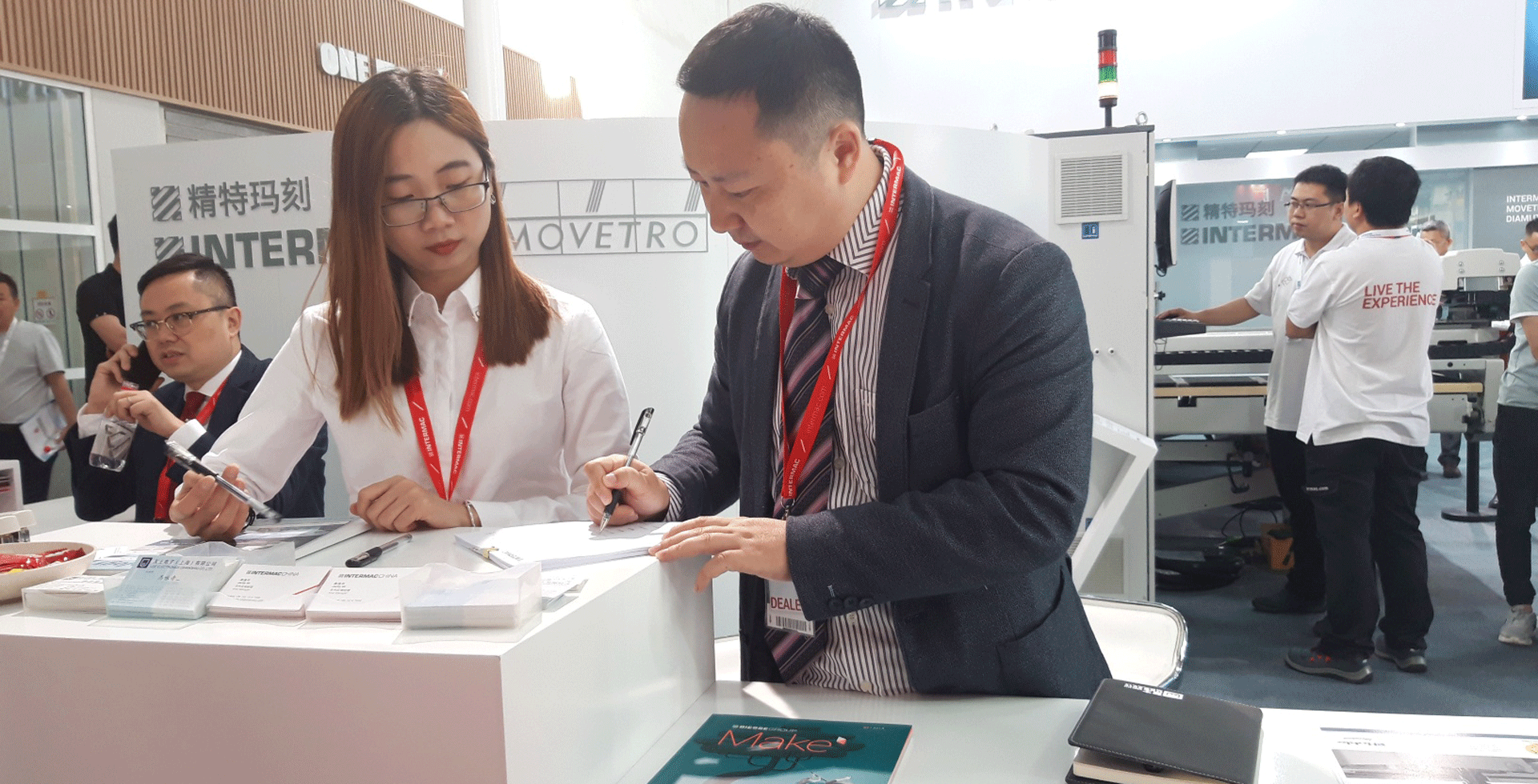China Glass 2019: Photo 12